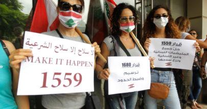 لبنان آخر ساحات اختبار الصبر الإيراني image