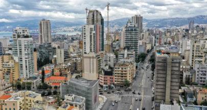 بيروت... لسه الأغاني ممكنة! image