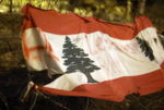 لبنان الكبير… نحو