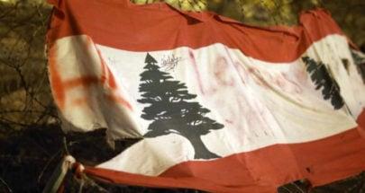 """لبنان الكبير… نحو """"اللبنانات"""" الصغيرة image"""