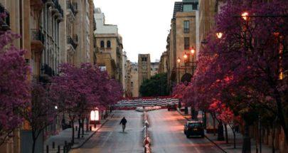 أصول الدولة وممتلكاتها: منجم ذهب ينقذ لبنان من أزمته؟ image