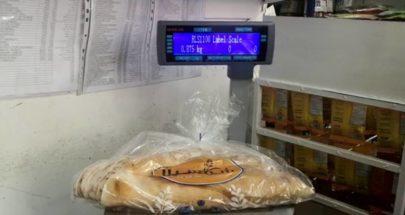 خبز الفقراء في ميزان التجار image