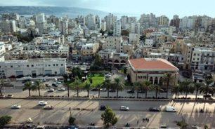 سرقات من نوع آخر في طرابلس image