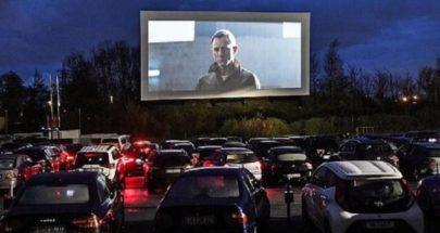 في لبنان فقط: اذاعة تتحول الى سينما! image