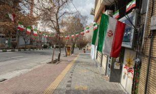 حريق في منشأة للمواد البتروكيماوية جنوب غرب إيران image