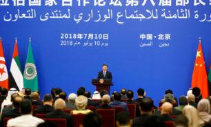 المنتدى الصيني العربي: لتعميق التعاون وتحقيق التنمية المشتركة image