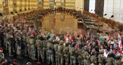 حكومة عسكرية لجمهورية ثالثة image