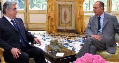 العلاقة الفرنسية - السنيّة بين اللياقة والديبلوماسية image
