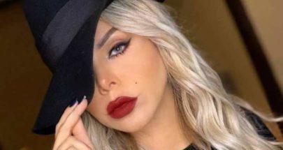رزان المغربي برفقة شاكيرا.. وهذا ما قالته لها image