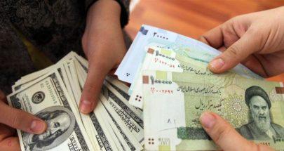 تراجع قياسي للريال الإيراني بسبب «كورونا والعقوبات الأميركية image