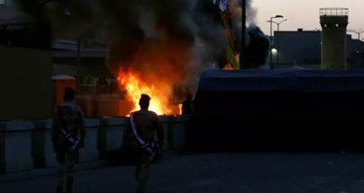 بالفيديو: هجوم صاروخي على السفارة الأميركية في بغداد image