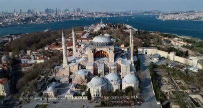 الاتحاد العالمي: لمطالبة الامم المتحدة للتدخل وحماية صيغة كنيسة آيا صوفيا image