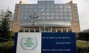 """أقل من شهر يفصل لبنان عن الحكم """"الزلزال"""" في قضية اغتيال الحريري! image"""