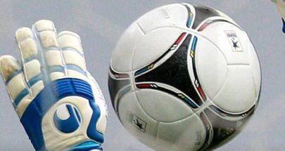 """""""ريمونتادا"""" على الطريقة الأرمينية بـ10 أهداف خلال اللعب image"""