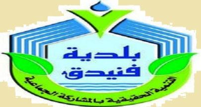 بلدية فنيدق: لتنظيم دخول الزائرين إلى المراكز الصحية image