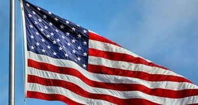 أميركا: بداية عصر الانكفاء image