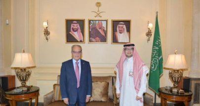 الخازن زار بخاري: نشكر اهتمام السعودية الدائم بلبنان image