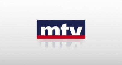 الاعتداء على فريق ال MTV على جسر الرينغ image