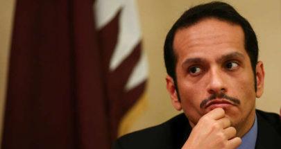 """قطر تصدر تعليقا عاجلا على بيان الكويت بشأن """"حل الأزمة الخليجية"""" image"""
