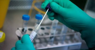 وزارة الصحة: لا فحوص PCR مفتوحة في المستشفى الميداني الإيطالي image