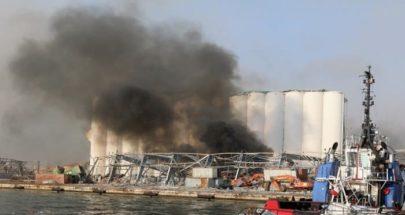 القاضي بو سمرا يباشر تحقيقاته في حريق مرفأ بيروت غدا image