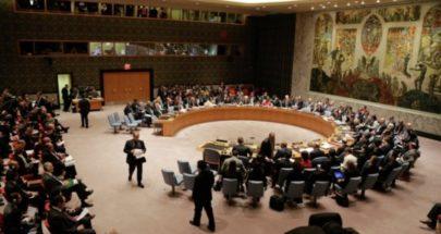 سفير إيران بالأمم المتحدة: أي عودة لعقوبات مجلس الأمن ستقابل بصرامة image
