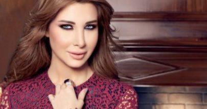 نانسي عجرم: التحضيرات بلشت! image