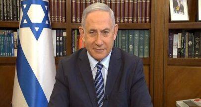 """نتنياهو ردا على """"الجنائية الدولية"""": إسرائيل تتعرض لهجوم وسنتصرف ضده image"""