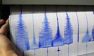 زلزال بقوة 5.6 على مقياس ريختر يضرب ساحل اليابان image