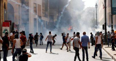 الثورة اللبنانية... التي أطلق شرارتها الانفجار الكبير image