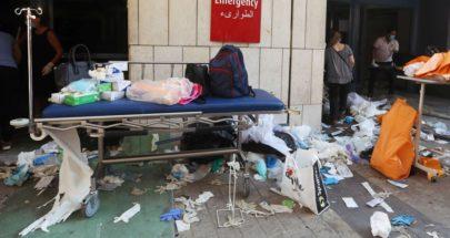 اطباء منهكون: الله يحمي لبنان image