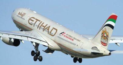 هيئة تنظيم الطيران الصينية: تعليق رحلات شركة الاتحاد حتى 17 آب بسبب كورونا image