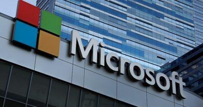 مايكروسوفت تمكن مستخدمي حواسب ويندوز من الاستفادة من تطبيقات أندرويد image