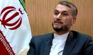 """طهران عن اتفاق الامارات إسرائيل: """"خطأ استراتيجي"""" image"""