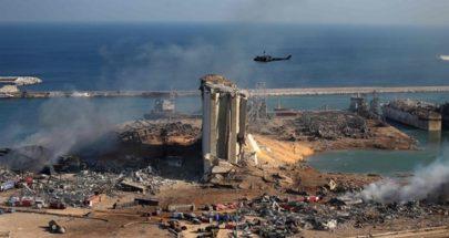 الإدعاء على هاني الحاج شحادة وموسى هزيمة في ملف إنفجار المرفأ image