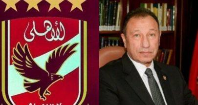 سرقة منزل رئيس نادي الأهلي المصري image