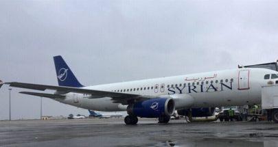 سوريا: توضيح الأنباء عن افتتاح مطار دمشق بالكامل image