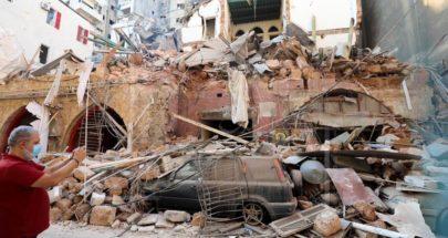 انفجار المرفأ سيفرض تعديل خطة الإنقاذ image