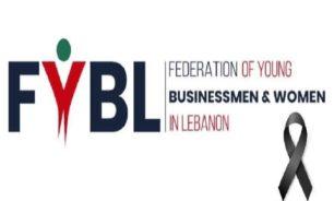 اتحاد FYBL شكر مجلس النواب لاقراره تمديد تعليق المهل وطالب بالاسراع بالتعويضات image