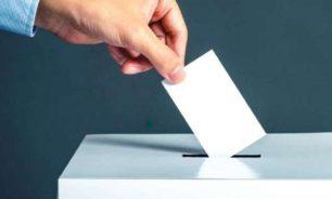 هل يتحرك ملف الانتخابات البلدية الفرعية؟ image