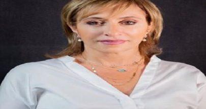 رئيسة جمعية الحفاظ على تراث طرابلس: للحفاظ على الابنية التراثية image