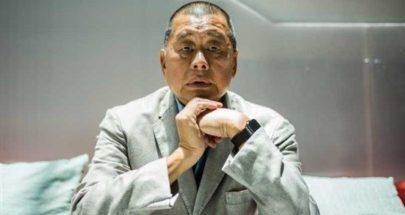 سلطات هونغ كونغ تعتقل ناشرا وقطبا اعلاميا بموجب قانون الأمن القومي image