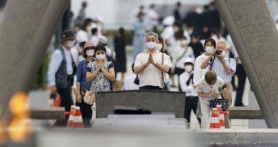 هيروشيما تحيي ذكرى مرور 75 عاما على ضربها بقنبلة ذرية image