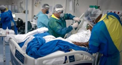 أكثر من 100 ألف وفاة بكورونا في البرازيل image