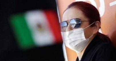 تراجع وفيات وإصابات كورونا في المكسيك image