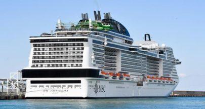 استئناف رحلات السفن السياحية الإيطالية في المتوسط منتصف الجاري image
