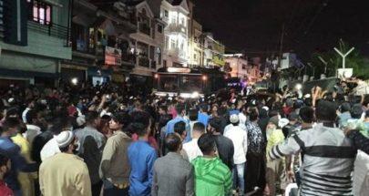 احتجاجات عنيفة في بنجالورو بالهند بعد منشور مسيء للنبي محمد image