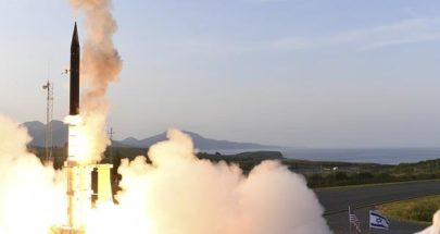 """""""الدفاع الصاروخي"""" الأميركية: إسرائيل اختبرت بنجاح السهم آرو-2 image"""