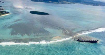 البيئة اليابانية: سنرسل فريق أخصائيين لجزيرة موريشيوس استجابة للتسرب النفطي image