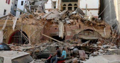التعويض عن أضرار الانفجار: مسؤولية شركات التأمين أم الدولة؟ image